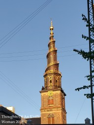 Serpentine spiral of Church fo Our Saviour